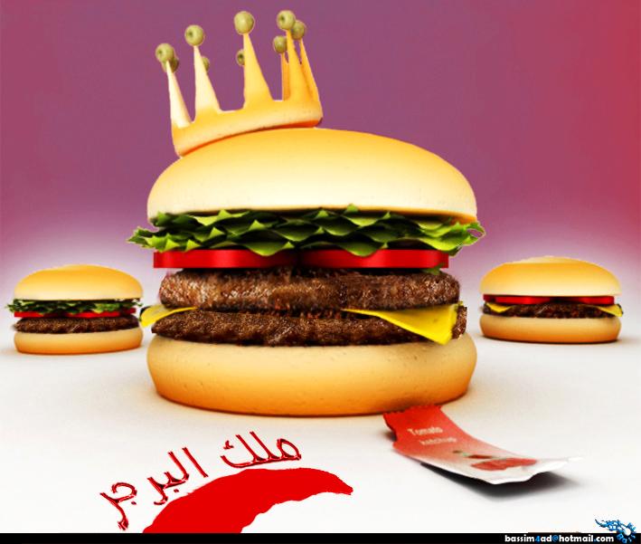 :: Burger King ::